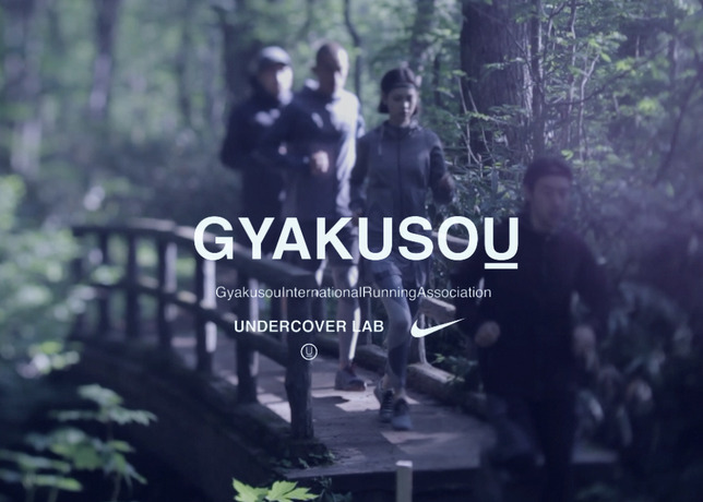 the latest bc0d8 aa6de Running gear release  Nike X Undercover Gyakusou F W12 Collection