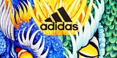 Adidas_Football_Yohji_Hypersense_Box_PR_04