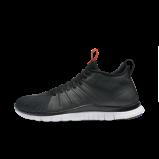 Nike_Free_Hypervenom_2_1_52359